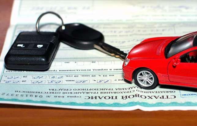 как рассчитать страховку на автомобиль