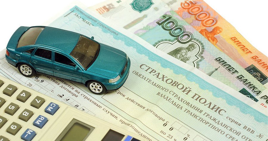 Оформить страховку на автомобиль онлайн ресо