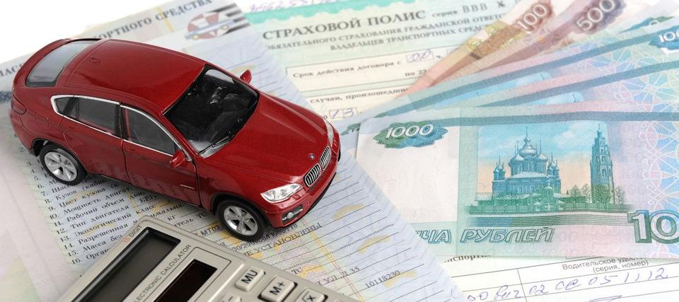 Какие документы нужны для КАСКО 🚩 какие документы каско 🚩 Автострахование
