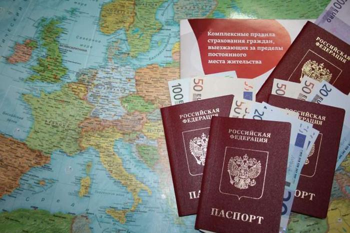 Страховка для шенгена где сделать